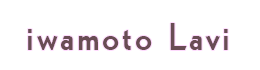 岩本羅美(Lavi) オフィシャルウェブサイト